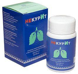 Конфеты таблетированные с растительными экстрактами «НекурИт».