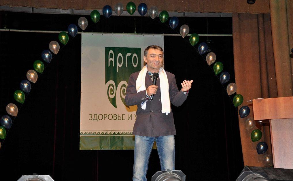 19 лет Арго Гагик
