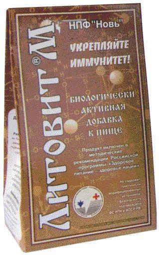 litovit-m-1