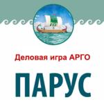 АРГО в Барнауле. План на август 2018г.