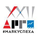 АРГО в Барнауле. План на сентябрь 2018г.