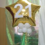 21-я Праздничная конференция АРГО в Барнауле.