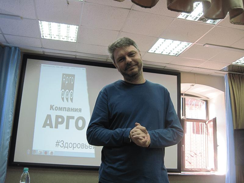 АРГО. Миронов Андрей Николаевич