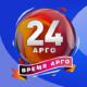 АРГО в Барнауле. План на сентябрь 2020г.
