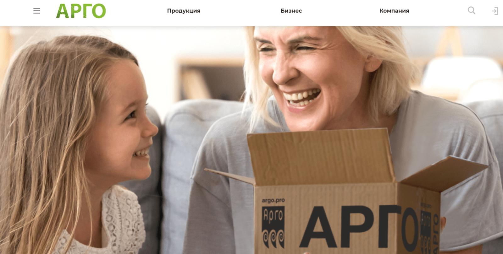 Новый сайт АРГО