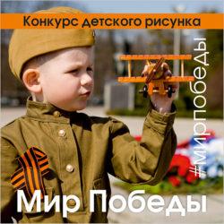 АРГО в Барнауле. План на май 2021 г.