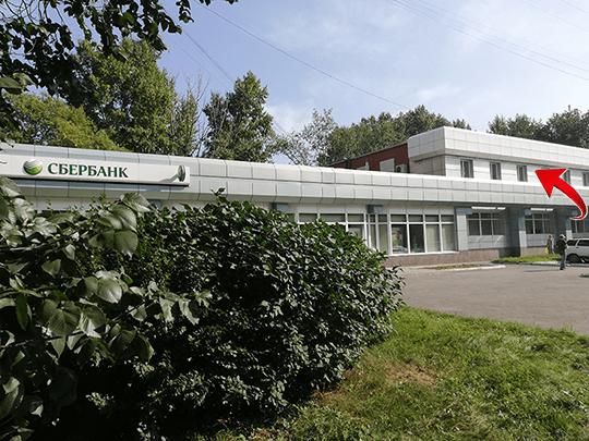 Оздоровительный центр АРГО-ИМАГО