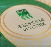 АРГО в Барнауле. План на октябрь 2021 г.