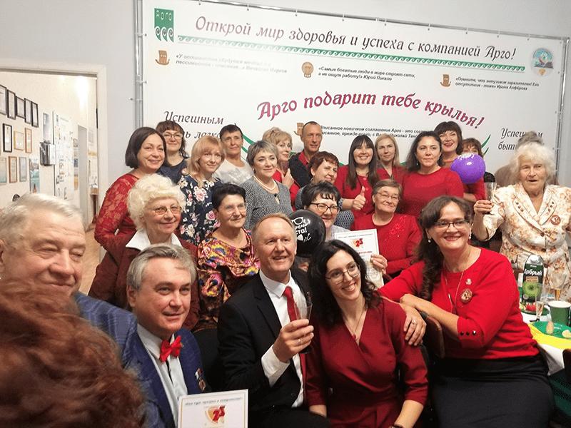 25 лет Компании АРГО! Барнаул - 2021.