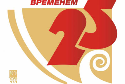 АРГО в Барнауле. План на сентябрь 2021 г.
